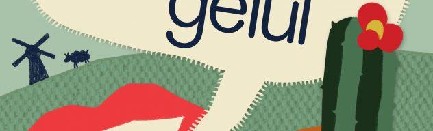 Sketches & Gelul
